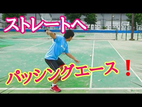 【ソフトテニス】クロスからストレートの打ち方!