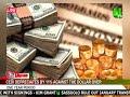 Cedi depreciates by 11% against the dollar over one year period