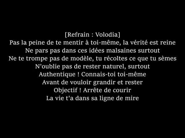 Phases Cachées  - Rattrape toi si tu peux (lyrisc)