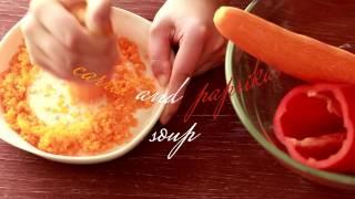 ポーレックス「サラダとジュースのおろし」でにんじんとパプリカのスープ thumbnail