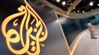 إسرائيل تعتزم إغلاق مكتب قناة الجزيرة القطرية في القدس