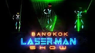 Laser-man Show in Bangkok (Thailand) for Facebook