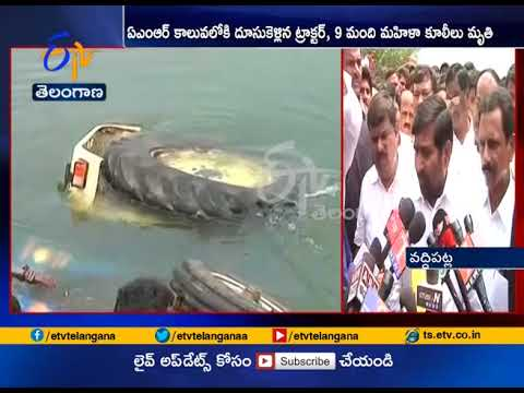 Tractor Mishap in Nalgonda Dist | Minister Jagadish Reddy Visits Accident Site