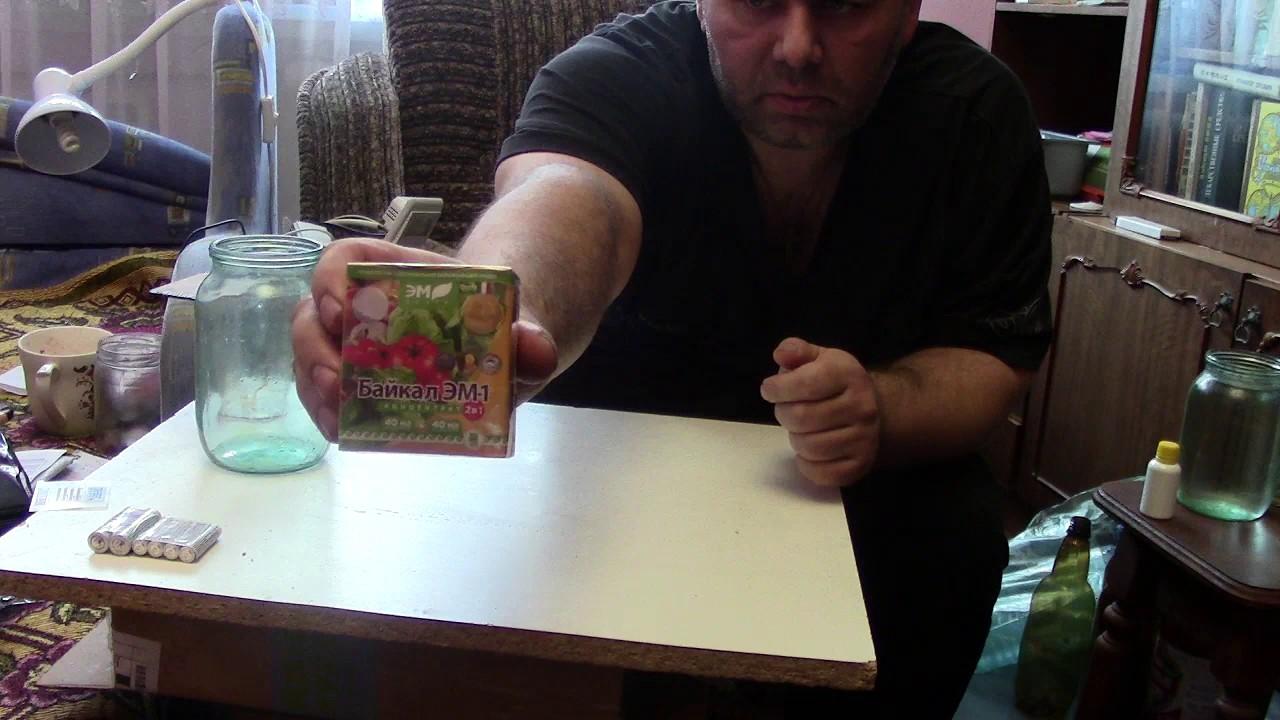 Тем более что было очевидным — в украине столовых сортов винограда, по сути, нет. — удалось. Не знаю, есть ли у кого-нибудь в украине больше. Байкал эм-1 мы вносили дважды по 10 литров на гектар, с интервалом в 2 недели, а rost-концентрат вносим каждую неделю, по 4 литра на гектар.