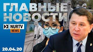 Увольнение санврача, задержание главы криминальной полиции и пик коронавируса: Главные новости