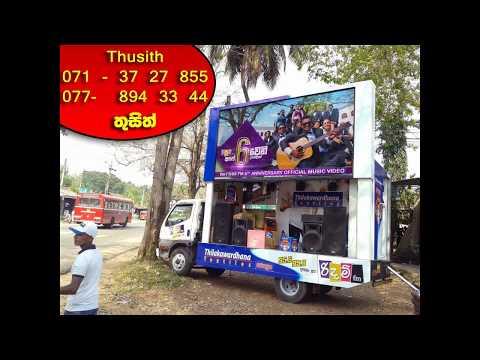 LED VIDEO WALL RENT IN  SRI LANKA COLOMBO 071 372 7855