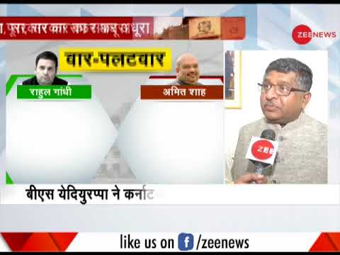 'Rahul Gandhi should learn from his father': Union Law Minister Ravi Shankar Prasad