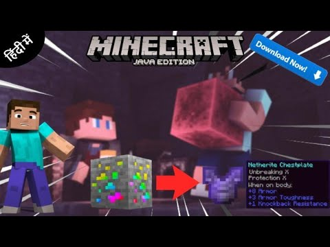 Download how to download minecraft super ore mod | Minecraft but every ore is op | Arated Gaming