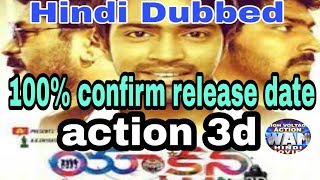 Action 3d movie ||confirm release date (Hindi dubbed)