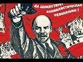 Астролог Андрей Бухарин Китай США Сирия Россия геополитические новости mp3