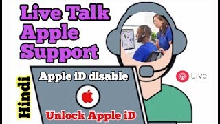 Apple iD disabled How to Fix | Hindi