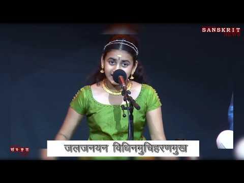 Garuda Gamana Tava -  Sooryagayathri - Sri Bharati Tirtha Mahaswamiji