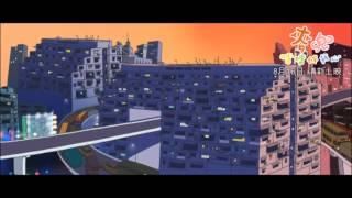 《麥兜‧噹噹伴我心》- Beautiful Dreamer MV