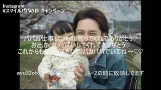 【Instagramキャンペーン動画放映中!】 6月19日(日)は父の日。 お仕...