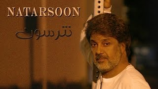 Dariush: Natarsoon