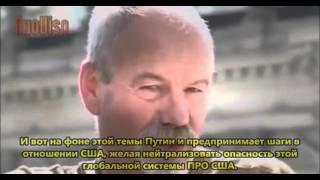 ✪✪ Jochen Scholz: Russland ist das Endziel der US-Strategie ✪✪