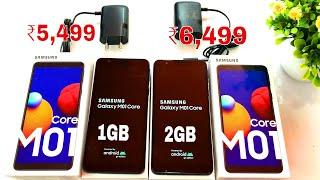 SAMSUNG M01 CORE 1GB & 2GB Unboxing || Price || Camera