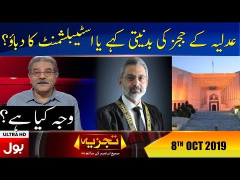 Tajzia With Sami ibrahim Full Episode | 8th oct 2019 | BOL News