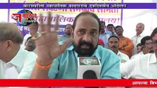 NEWS 6 10 2017 BMC WORKERS PROTEST FOR BONUS