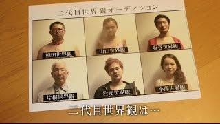 クリープハイプ 8月10日(水) 発売 ニューシングル「鬼」初回限定盤DVD収...
