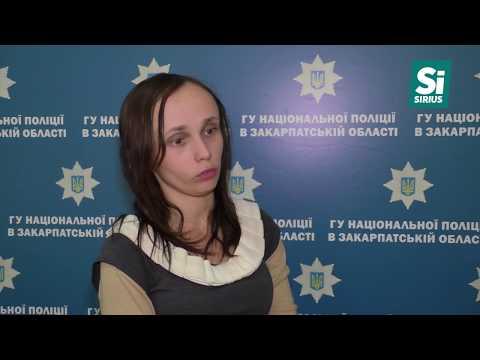 У селищі Вилок на Виноградівщині знайшли труп чоловіка