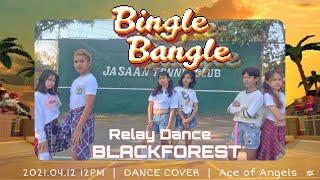 RELAY DANCE [릴레이댄스] 에이오에이 (AOA)- Bingle Bangle b…