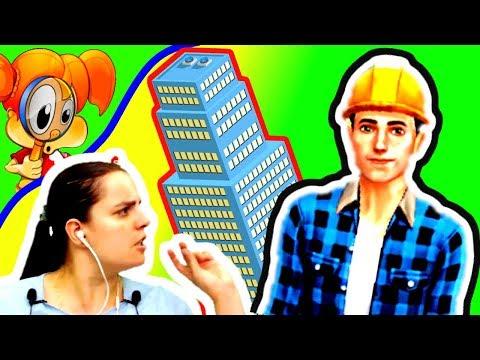 БолтушкА ВеселушкА Строит собственный Город в Сим Сити! #158 ИГРЫ и Прохождения для ДЕТЕЙ