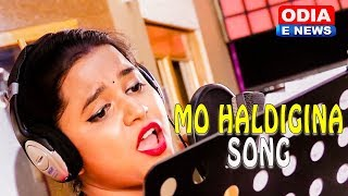 MO HALDIGINA SONG || BAJRANGI || ASIMA PANDA