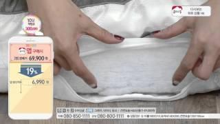 [홈앤쇼핑] 메종드블랑극세사요세트