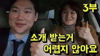 (EP.03) 영업 다마고찌, 40대 억대연봉 만들기(소개받기 편) / 영업의 모든것