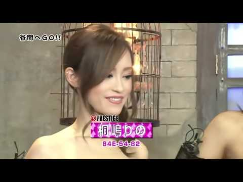 Crazy Shows Of Japanese Television 3 Sexy Game Show Tutonute