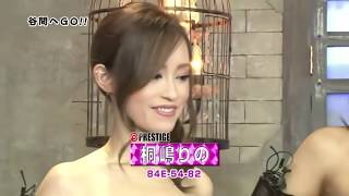 Video Crazy Shows of Japanese Television 3 | Sexy game Show | #TutoNute download MP3, 3GP, MP4, WEBM, AVI, FLV Maret 2018