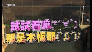 【六嘆精華】中山雷射除毛 - PC 越南大戰3 ft.魯蛋 - YouTube 線上影音下載