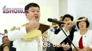 Меиржан Алиакбаров беташар
