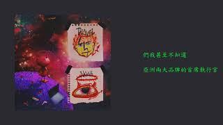 中字  김하온  Haon  - Noah  Feat. 박재범, Hoody   Travel : Noah