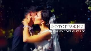 Фотограф в Актобе Екатерина Васильева