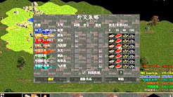 03/10/2011 4vs4 random VN vs Tứ đại cao thủ TQ trận 2
