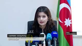 В Азербайджані буде впроваджена нова модель електронних закупівель