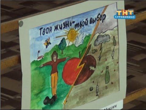 Выставка детского рисунка Мы за здоровый образ жизни