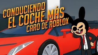 ROBLOX: DRIVING THE MOST CARO CAR OF ROBLOX ? Vehicle Simulator