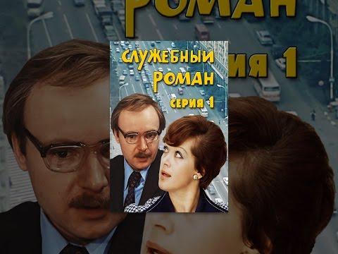 Советские и российские сказки (х/ф)