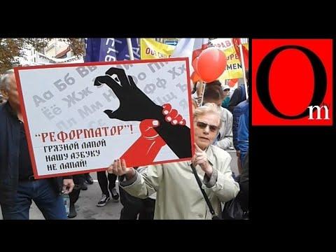 Латвия. Прощай русский мир!
