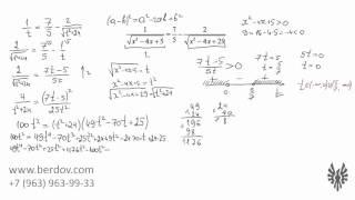Возведение иррационального уравнения в квадрат