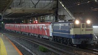 東京メトロ丸ノ内線2000系2127F 甲種輸送