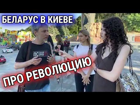 ВСТРЕТИЛА БЕЛАРУСА В