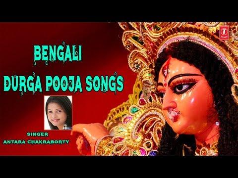 Bengali Durga Pooja Songs (Audio) Jukebox   Antara Chakraborty   Navaratri 2018