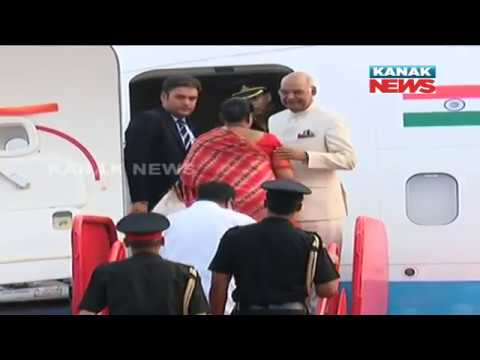 President Ramnath Kovind Returning to Delhi from Bhubaneswar Airport