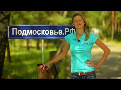 """Кислородный курорт """"ДРАКИНО"""" ★★★ - Отдых в Подмосковье"""