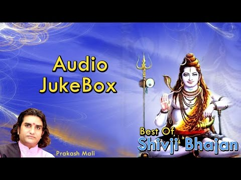 "Hits Of Shivji Bhajan | ""AMLIDO"" By Prakash Mali 