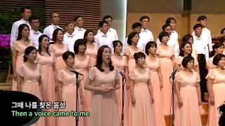 07 음성 새문안교회 새온찬양대 오케스트라 지휘 김경희 20170903